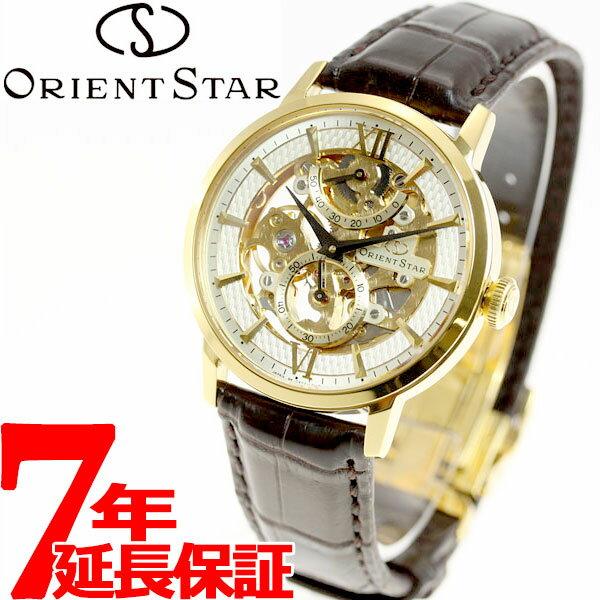 今だけお買い得!3000円OFFクーポン!7月1日23時59分まで! WZ0031DX オリエントスター ORIENT STAR 腕時計 メンズ 手巻き スケルトン