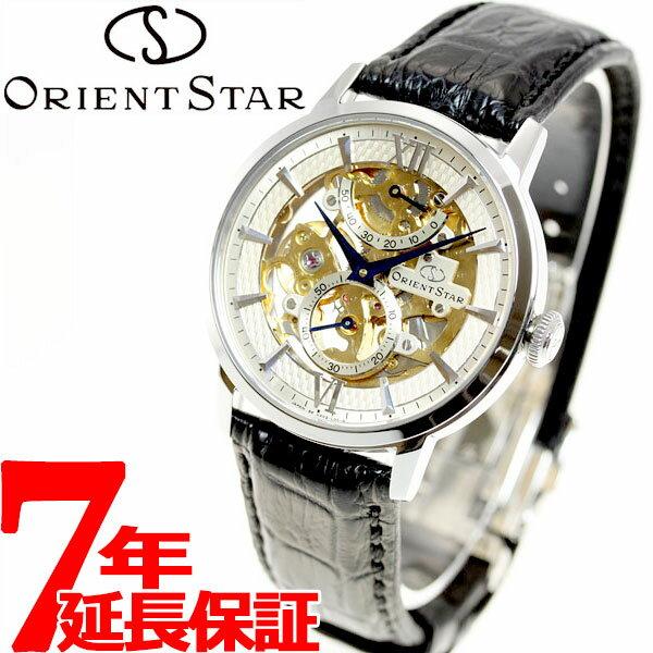 【ポイント最大37倍!さらに、クーポンで最大2000円OFF!】WZ0041DX オリエントスター 手巻き フルスケルトン ORIENT 腕時計 メンズ