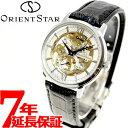 WZ0041DX オリエントスター 手巻き フルスケルトン ORIENT 腕時計 メンズ【あす楽対応】【即納可】