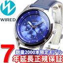 セイコー ワイアード SEIKO WIRED 限定モデル ソーラー 腕時計 メンズ ペアスタイル AGAD727【2016 新作】