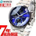 セイコー ワイアード SEIKO WIRED 腕時計 メンズ リフレクション REFLECTION クロノグラフ AGAV124