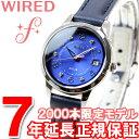 セイコー ワイアード エフ SEIKO WIRED f 限定モデル ソーラー 腕時計 レディース ペアスタイル AGED712【あす楽対応…