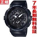 カシオ ベビーG CASIO BABY-G 腕時計 レディース スタッズ・ダイアル 黒 ブラック アナデジ BGA-195-1AJF【2016 新作…