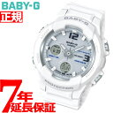 CASIO BABY-G カシオ ベビーG 電波 ソーラー 電波時計 腕時計 レディース ホワイト アナデジ BGA-2300-7BJF【2016 新…