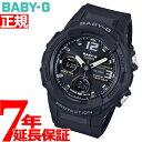 CASIO BABY-G カシオ ベビーG 電波 ソーラー 電波時計 腕時計 レディース ブラック アナデジ BGA-2300B-1BJF