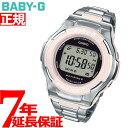 カシオ ベビーG CASIO BABY-G 電波 ソーラー 電波時計 腕時計 レディース ピンク デジタル タフソーラー BGD-1300D-4JF【2016 新作】【正規品】【送料無料】【7年長期無