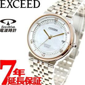 シチズン エクシード ユーロス EXCEED EUROS エコドライブ ソーラー 電波時計 腕時計 メンズ ペアウォッチ ダイレクトフライト CB3024-52W
