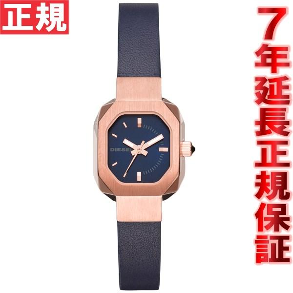 ディーゼル DIESEL 腕時計 レディース BAD B. DZ5523