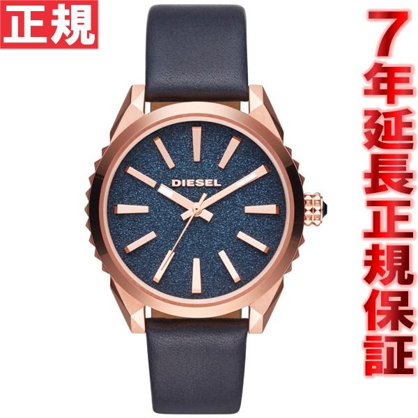 ディーゼル DIESEL 腕時計 レディース NUKI DZ5532【あす楽対応】【即納可】