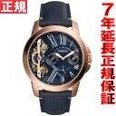 【5%OFFクーポン!5月25日23時59分まで!】フォッシル FOSSIL 腕時計 メンズ 自動巻き メカニカル MECHANICAL ME1162…