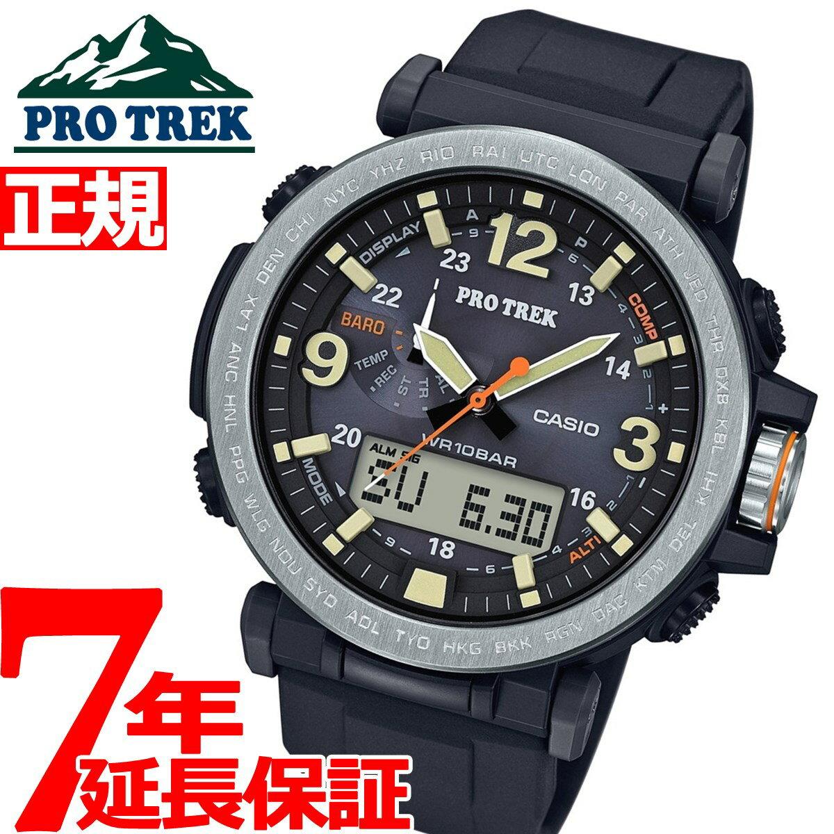 カシオ プロトレック CASIO PRO TREK ソーラー 腕時計 メンズ アナデジ タフソーラー PRG-600-1JF【あす楽対応】【即納可】