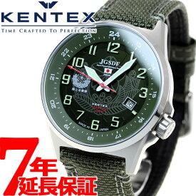 【今だけ!店内ポイント最大48倍!24日1時59分まで】ケンテックス KENTEX ソーラー 腕時計 メンズ JSDF SOLAR STANDARD 陸上自衛隊モデル S715M-01