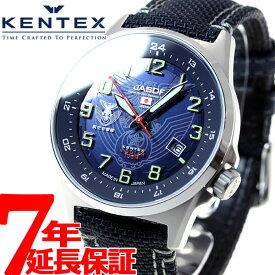 【今だけ!店内ポイント最大48倍!24日1時59分まで】ケンテックス KENTEX ソーラー 腕時計 メンズ JSDF SOLAR STANDARD 航空自衛隊モデル S715M-02