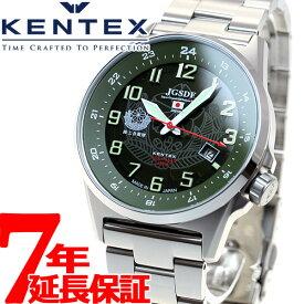 【今だけ!店内ポイント最大48倍!24日1時59分まで】ケンテックス KENTEX ソーラー 腕時計 メンズ JSDF STANDARD 陸上自衛隊モデル ミリタリー S715M-04