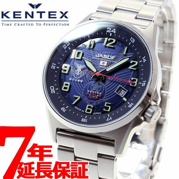 【1000円OFFクーポン!12月21日1時59分まで!】ケンテックス KENTEX ソーラー 腕時計 メンズ JSDF STANDARD 航空自衛隊モデル ミリタリー S715M-05【あす楽対応】【即納可】