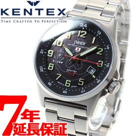 b599cfe06c 楽天市場】【中古市場】メンズ腕時計(ブランドケンテックス)(腕時計 ...