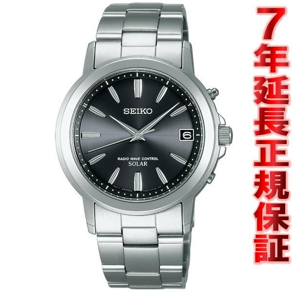 先着!クーポンで最大3万円OFF!&ポイント最大39倍!本日限定!20日23時59分まで!セイコー スピリット SEIKO SPIRIT 電波 ソーラー 電波時計 腕時計 メンズ ペアウォッチ SBTM169