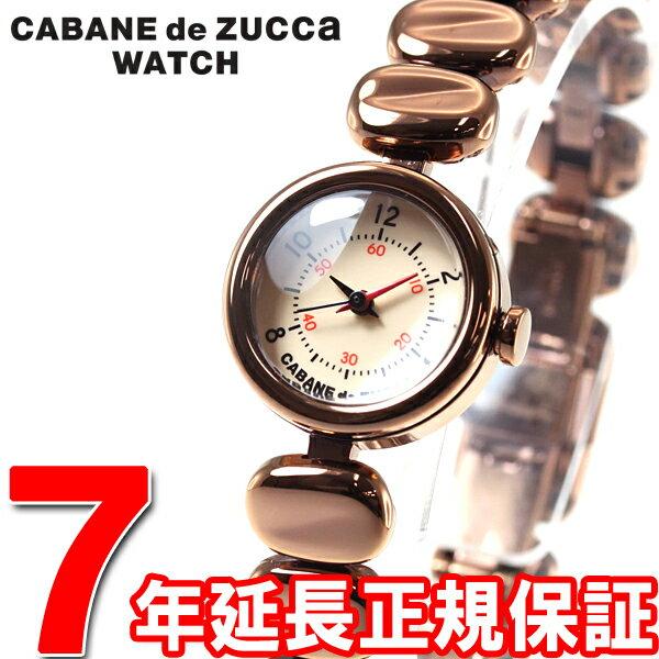 ZUCCa ズッカ コーヒービーンズ coffee beans 腕時計 レディース カバン ド ズッカ CABANE de ZUCCa AJGK073【あす楽対応】【即納可】