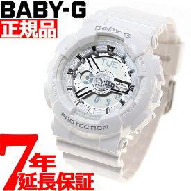 BABY-G カシオ ベビーG 腕時計 レディース ホワイト 白 アナデジ BA-110-7A3JF
