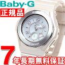 BABY-G ベビーG 電波 ソーラー カシオ レディース 腕時計 時計 Tripper トリッパー BGA-1020-4BJF【あす楽対応】【即納可】