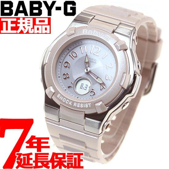 CASIOBaby-GカシオベビーGTripperトリッパー電波ソーラー電波時計腕時計レディースアナデジピンクBGA-1100-4BJF