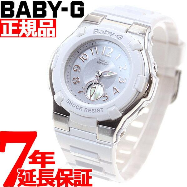ポイント最大33倍!21日1時59分まで! BABY-G カシオ ベビーG 電波 ソーラー 時計 レディース 腕時計 電波時計 ホワイト 白 BGA-1100-7BJF
