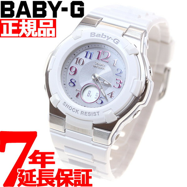 BABY-G カシオ ベビーG Tripper トリッパー 電波 ソーラー 電波時計 腕時計 レディース ホワイト 白 アナデジ BGA-1100GR-7BJF【あす楽対応】【即納可】