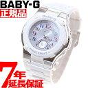 BABY-G カシオ ベビーG Tripper トリッパー 電波 ソーラー 電波時計 腕時計 レディース ホワイト 白 アナデジ BGA-1100GR-7BJF...