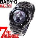 BABY-G カシオ ベビーG Tripper トリッパー 電波 ソーラー 電波時計 腕時計 レディース ブラック アナデジ BGA-1110GR-1BJF