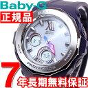 CASIO BABY-G カシオ ベビーG Tripper トリッパー 電波 ソーラー 電波時計 腕時計 レディース ビーチ・グランピング …