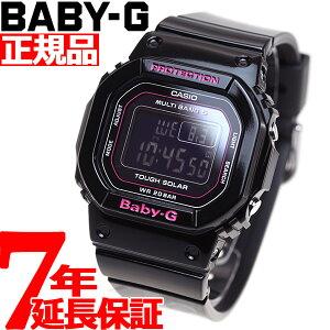 BABY-G カシオ ベビーG Tripper トリッパー 電波 ソーラー 電波時計 腕時計 レディース ブラック デジタル タフソーラー BGD-5000-1JF