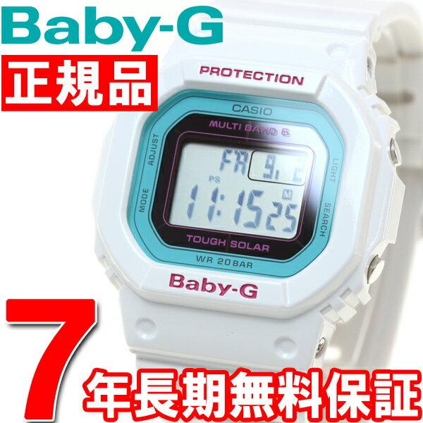BABY-G カシオ ベビーG Tripper トリッパー 電波 ソーラー 電波時計 腕時計 レディース ホワイト 白 デジタル BGD-5000-7BJF【あす楽対応】【即納可】