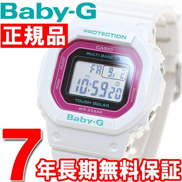 BABY-G カシオ ベビーG Tripper トリッパー 電波 ソーラー 電波時計 腕時計 レディース ホワイト 白 デジタル BGD-5000-7CJF【あす楽対応】【即納可】