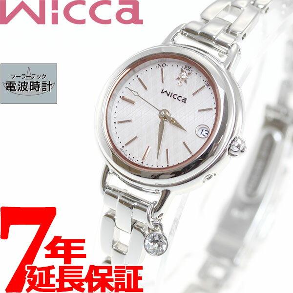 シチズン ウィッカ CITIZEN wicca ソーラー 電波時計 腕時計 レディース ブレスライン ハッピーダイアリー KL0-561-11【あす楽対応】【即納可】