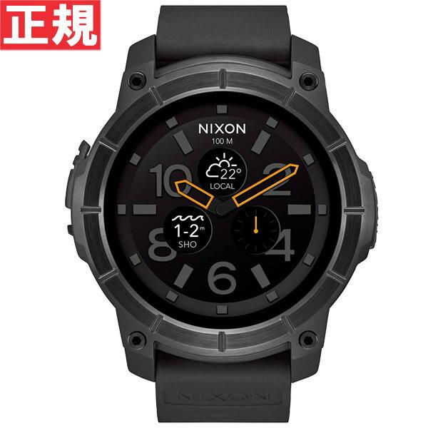 ニクソン NIXON ミッション MISSION スマートウォッチ 腕時計 メンズ オールブラック NA1167001-00【あす楽対応】【即納可】