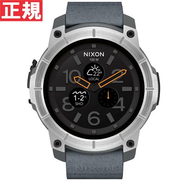 ニクソン NIXON ミッション MISSION スマートウォッチ 腕時計 メンズ コンクリート NA11672101-00