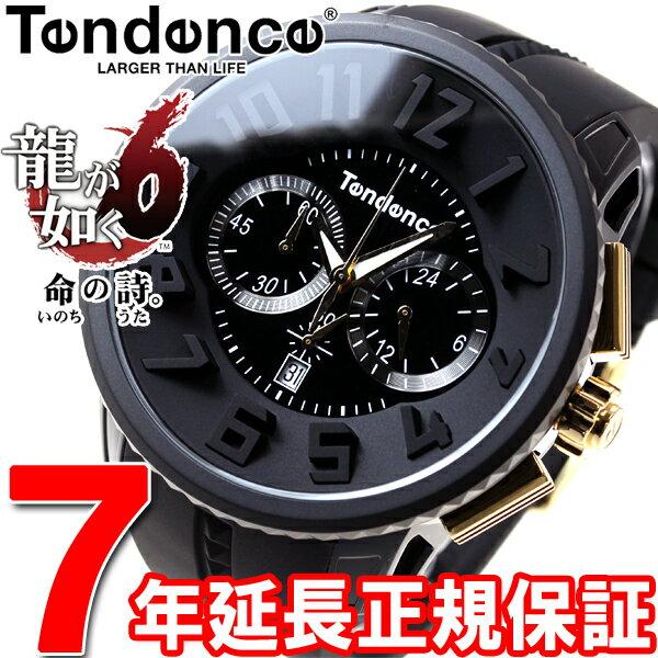 龍が如く6 コラボ限定モデル! テンデンス Tendence 腕時計 メンズ ガリバーラウンド GULLIVER ROUND クロノグラフ TY046018【あす楽対応】【即納可】