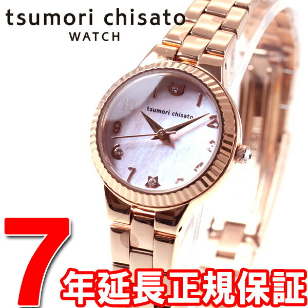 ツモリチサト tsumori chisato 腕時計 レディース ネコ 月 星 NTAZ001【あす楽対応】【即納可】