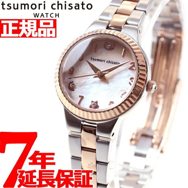 ツモリチサト tsumori chisato 腕時計 レディース ネコ 月 星 NTAZ002【あす楽対応】【即納可】
