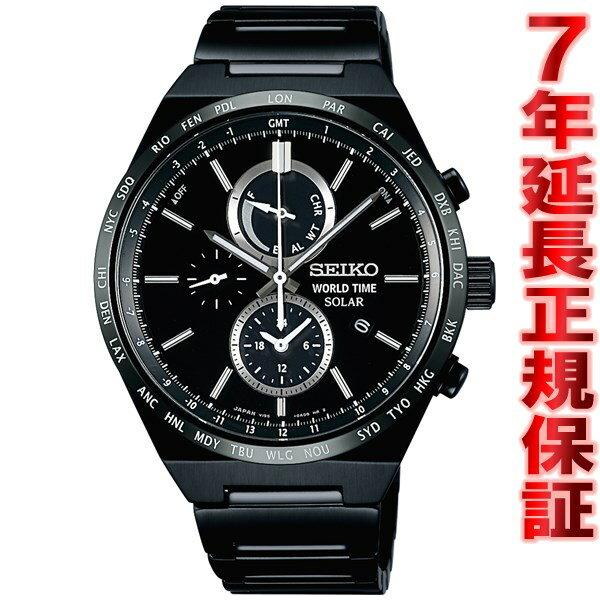 先着!クーポンで最大3万円OFF!&ポイント最大34倍!本日限定!20日23時59分まで!セイコー スピリット スマート SEIKO SPIRIT SMART ソーラー 腕時計 メンズ クロノグラフ SBPJ037