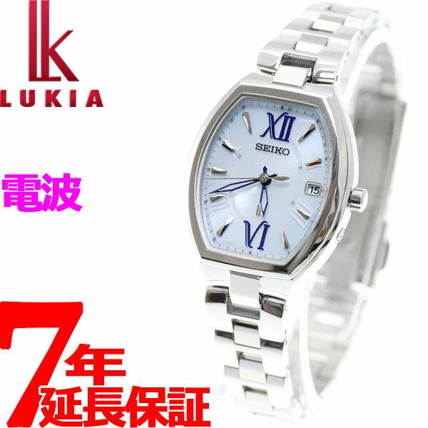 セイコー ルキア SEIKO LUKIA 電波 ソーラー 電波時計 腕時計 レディース レディ・トノー Lady Tonneau 綾瀬はるか SSQW027