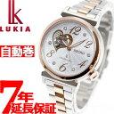 セイコー ルキア SEIKO LUKIA メカニカル 自動巻き 腕時計 レディース 綾瀬はるかイメージキャラクター SSVM022【36回…