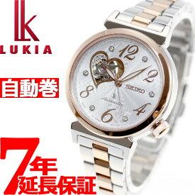 セイコー ルキア SEIKO LUKIA メカニカル 自動巻き 腕時計 レディース 綾瀬はるかイメージキャラクター SSVM022【36回無金利】