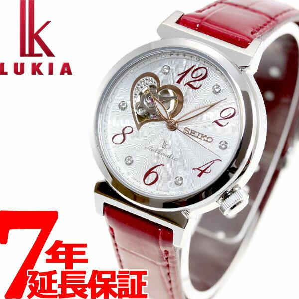 セイコー ルキア SEIKO LUKIA メカニカル 自動巻き 腕時計 レディース 綾瀬はるかイメージキャラクター SSVM023【36回無金利】【あす楽対応】【即納可】
