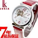 セイコー ルキア SEIKO LUKIA メカニカル 自動巻き 腕時計 レディース 綾瀬はるかイメージキャラクター SSVM023【36回無金利】