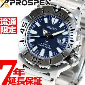 セイコー プロスペックス SEIKO PROSPEX 限定モデル スキューバ ダイバーズウォッチ メカニカル 自動巻き 腕時計 メンズ SZSC003【36回無金利】
