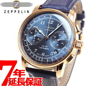 ツェッペリンZEPPELIN腕時計メンズLZ126ロサンゼルスLosAngelesクロノグラフ7616-3【2016新作】【正規品】【送料無料】【7年延長正規保証】