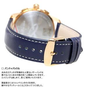 ツェッペリンZEPPELIN腕時計メンズLZ126ロサンゼルスLosAngelesクロノグラフ7616-3【2016新作】【あす楽対応】【即納可】【正規品】【送料無料】【7年延長正規保証】