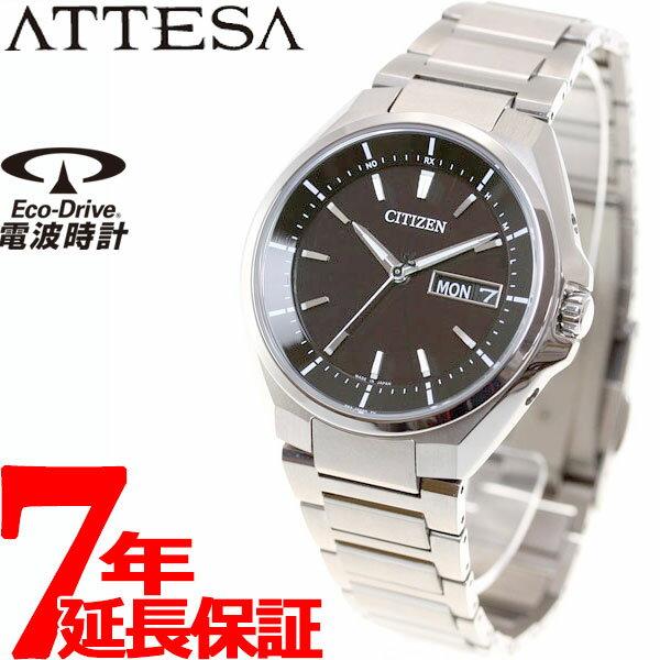 シチズン アテッサ CITIZEN ATTESA エコドライブ ソーラー 電波時計 腕時計 メンズ デイデイト AT6050-54E【正規品】【7年延長正規保証】【サイズ調整無料】