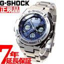 カシオ Gショック Gスチール CASIO G-SHOCK G-STEEL 電波 ソーラー 電波時計 腕時計 メンズ ブルー アナデジ タフソーラー GST-W110D-2AJF【2016 新作】【あ